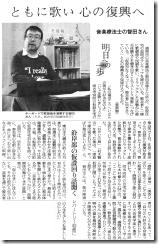20140402_yomiuri
