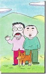 西原理恵子の人生画力対決 第125回_ページ_3_画像_0001 (2)